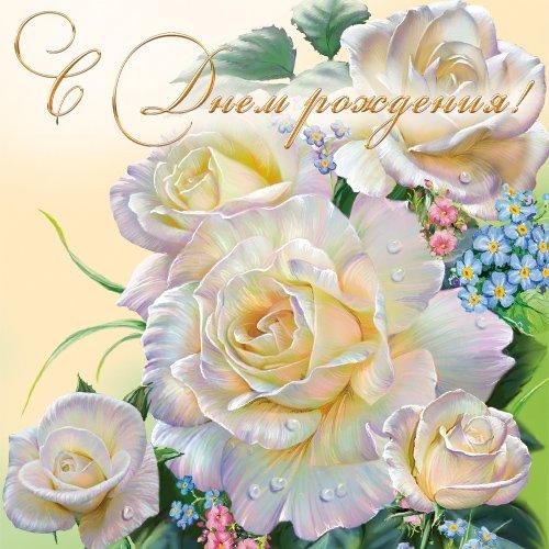 http://www.smsbalpozdravleniya.ru/images/stories/aa1/00000000009a1da9b221b8prp.jpg