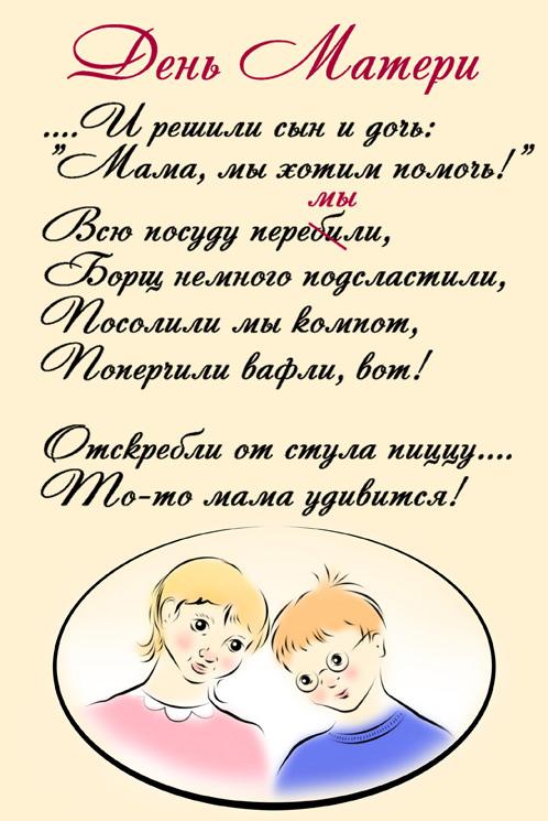 Малюнок мамі на день матері